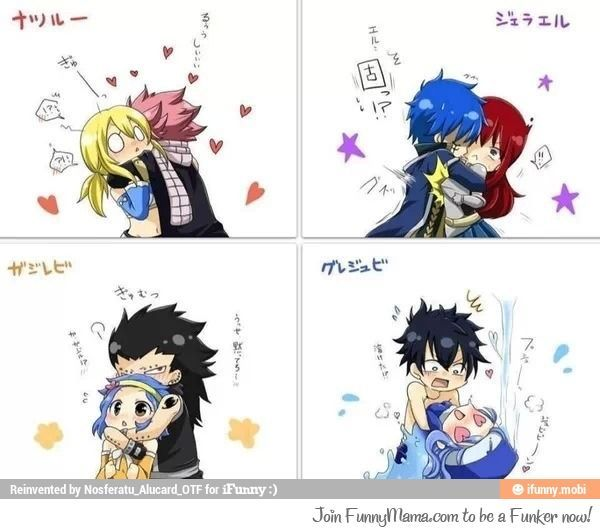 Fairy Tail Couples Nalu, Jerza, GaLe <3 Gruvia https://www.youtube.com/watch?v=a6Bg_zeLoLs