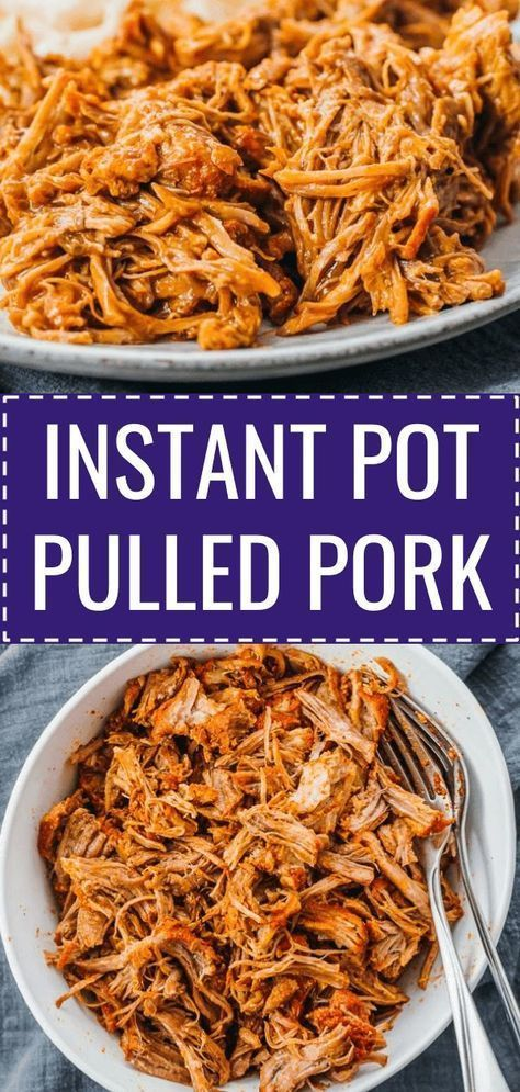 A quick & easy recipe for Instant Pot Pulled Pork. You can use boneless pork shoulder or butt, and use a dry rub to season it. After pressure cooking, shred with forks and toss with your favorite bbq sauce or enjoy them plain with no sauce. You can make sandwiches with them, or for healthy diets like paleo, keto, whole 30, low carb, and gluten free, it's best to serve with healthier sides like coleslaw or something simple. #keto #instantpot #lowcarb #recipe #healthy carnitas mexican