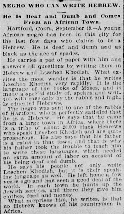 """""""Negro who can write Hebrew"""", from The Portal to Texas History"""