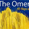 Sefirat HaOmer - Counting of the Omer