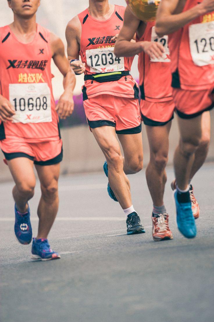 2013 GAC-Toyota Guangzhou Marathon