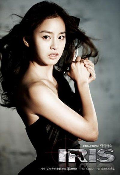 Kim tae hee action kdrama