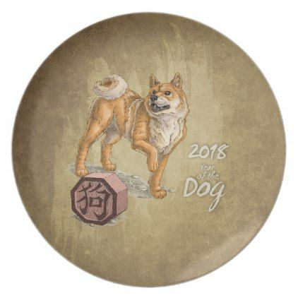 2018 Year of the Dog Dinner Plate - kitchen gifts diy ideas decor special unique individual customized