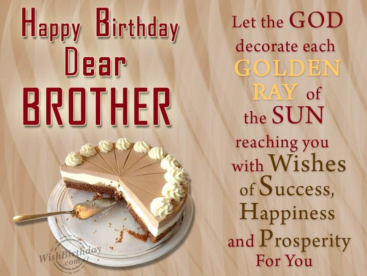 1000 ideas about Birthday Greetings For Brother – Happy Birthday Card and Wishes