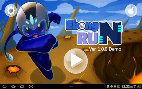 Ebong Run - screenshot thumbnail