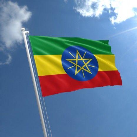 Ethiopia flag | Ethiopian flags | Ethiopian flag | flag of Ethiopia