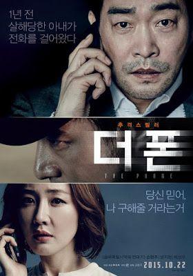 The Phone merupakan film Korea Selatan garapan sutradara Kim Bong Joo. Filmbergenre thriller misteri ini , akan mengisahkan perjuangan seorang pria untuk menyelamatkan istri yang sudah meninggal.