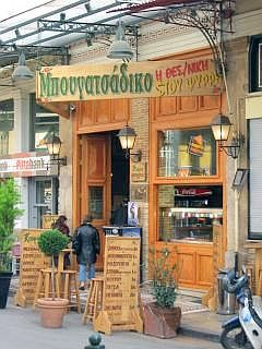 Psiri in Athens, When you come to Greece you HAVE to try 'Mpougatsa', a type of 'pita' (pie) usually for breakfast