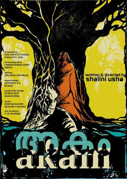 Film Title & Poster Design - Akam. Malayalam Poster on Behance