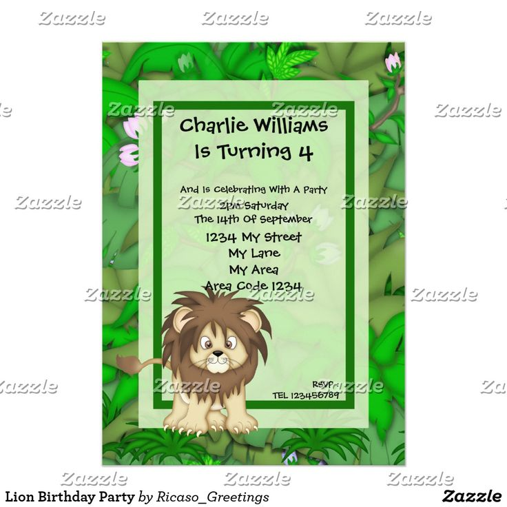 Lion Birthday Party Card