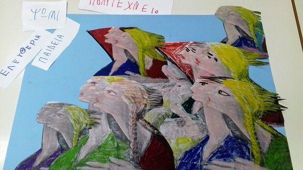 παιχνιδοκαμώματα στου νηπ/γειου τα δρώμενα: το Πολυτεχνείο μέσα από το έργο του Δ. Κατσικογιάννη !!!
