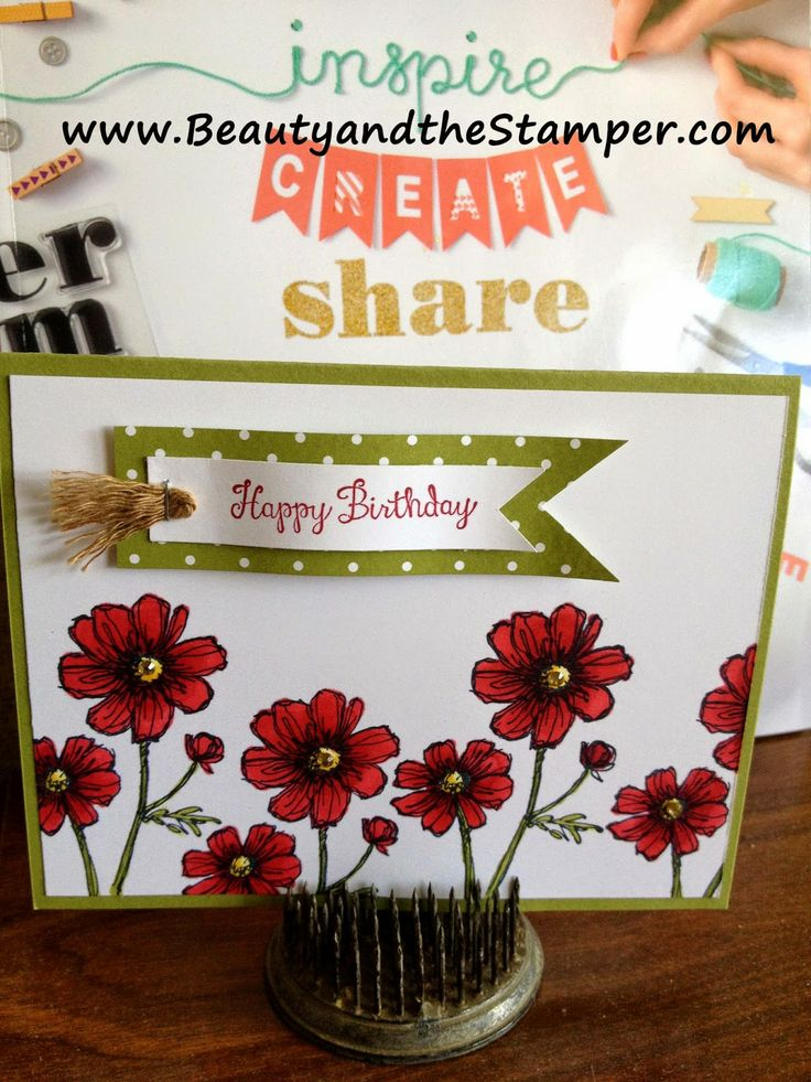 Blendabilities on Bloom with Hope 2014/2015 Hostess Set - Beauty and the Stamper - Jean Piersanti - Independent Stampin' Up! Demonstrator