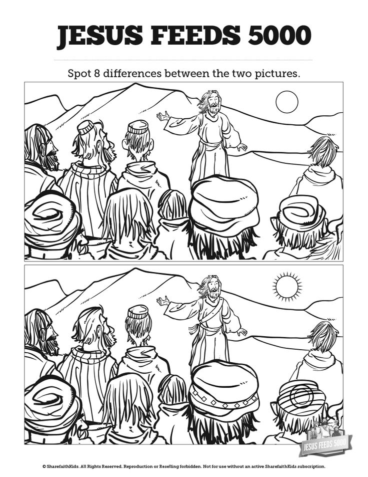 Jesus Feeds 5000 Kids Spot The Difference: Can your kids spot the difference between these two Jesus feeds 5000 Bible illustrations? Packed with the kind of playful fun kids love, this printable Sunday school activity is guaranteed to take your upcoming Jesus feed 5000 lesson to the next level!