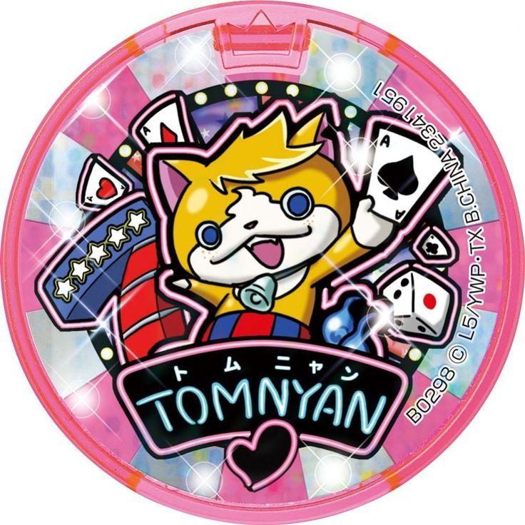 New Yokai Watch 3 tempura Dream Medal Tomnyan 3DS Game Limited ...
