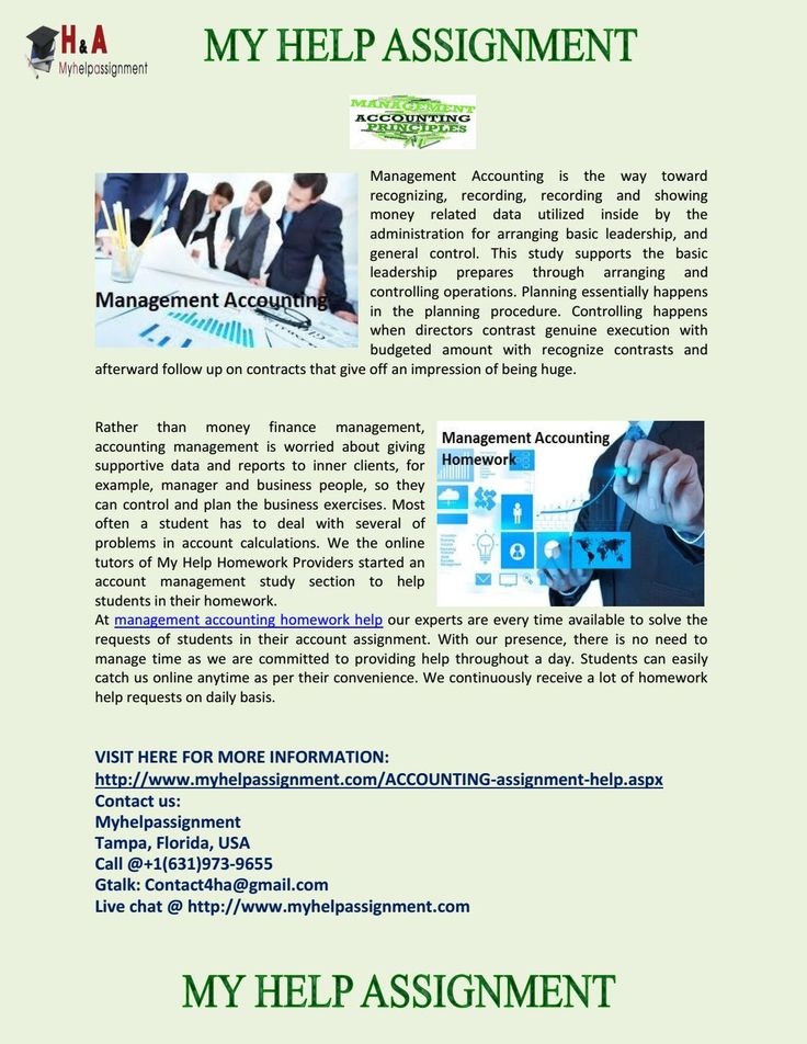 Management accounting homework help