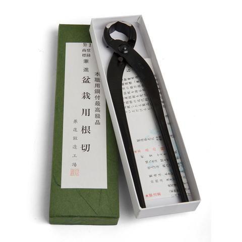 Kaneshin Root Cutters, 270mm - Tools - Bonsai Tree - 1