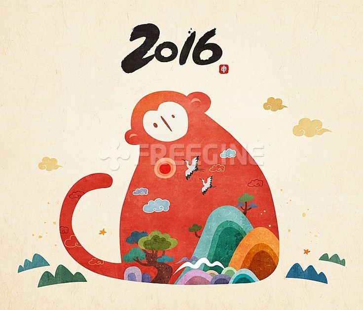 배경, 백그라운드, 새해, 신년, 설날, 근하신년, 한국, 일러스트, freegine, 전통, 캘리, 캘리그라피, 캘리그래피, illust, 연하장, 원숭이, 새해인사, 2016, 에프지아이, FGI, PAI115, PAI115_001, 병신년001, 병신년, 원숭이해, 2016년  #유토이미지 #프리진 #utoimage #freegine 19078412