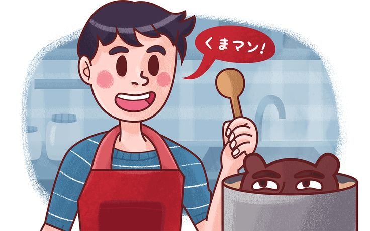 Learning Japanese Through Cooking (Or Any Activity That You Enjoy)   Tofugu