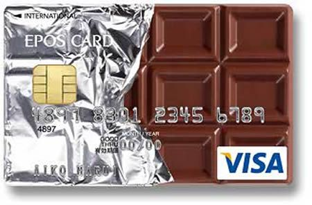 12 Coolest Credit Cards – cool credit cards, funny credit cards