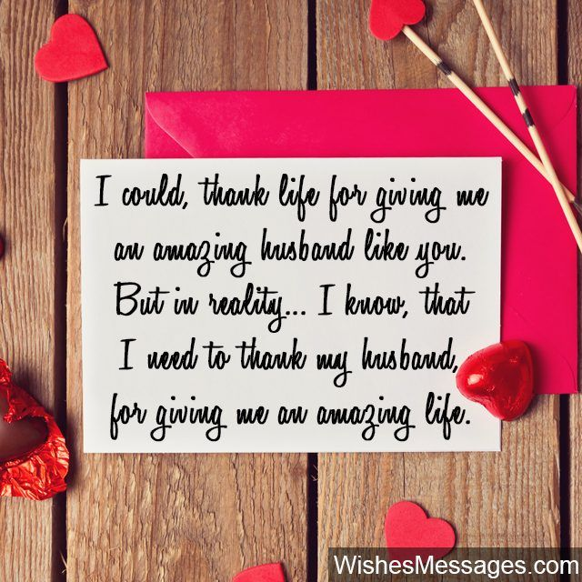 Sweet thank you note for husband heart Valentines Day card ...
