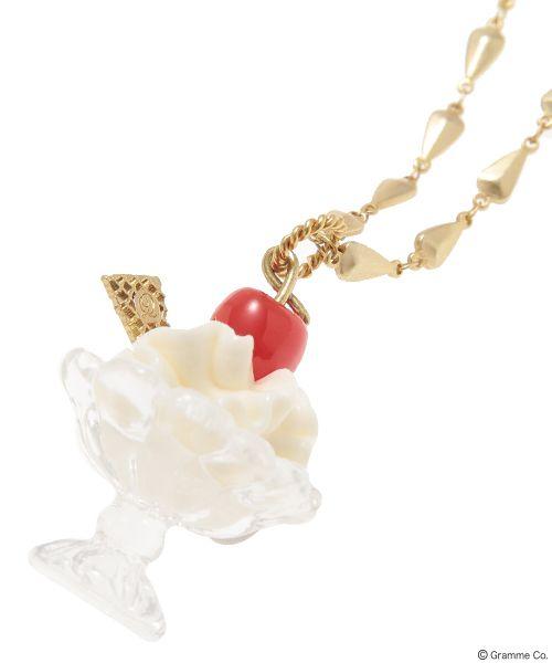 Cherry Sundae Necklace