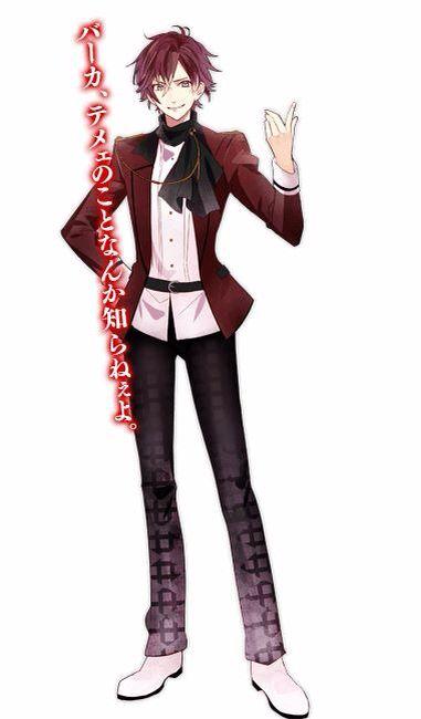 Nonton Anime Diabolik Lovers Lost Eden 479 Best Images On Pinterest