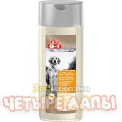 Шампунь для собак 8 в 1 с овсянкой аромат ванили, фл. 473 мл