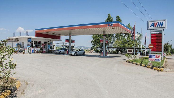 Gas Station Kampari Almyros
