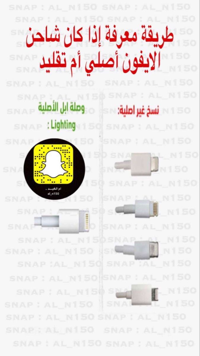 السناب سنابات ام الغيد سناب شات سناب ام الغيد سناب سناب شات Snap Iphone Photo Editor App Application Iphone Iphone Apps