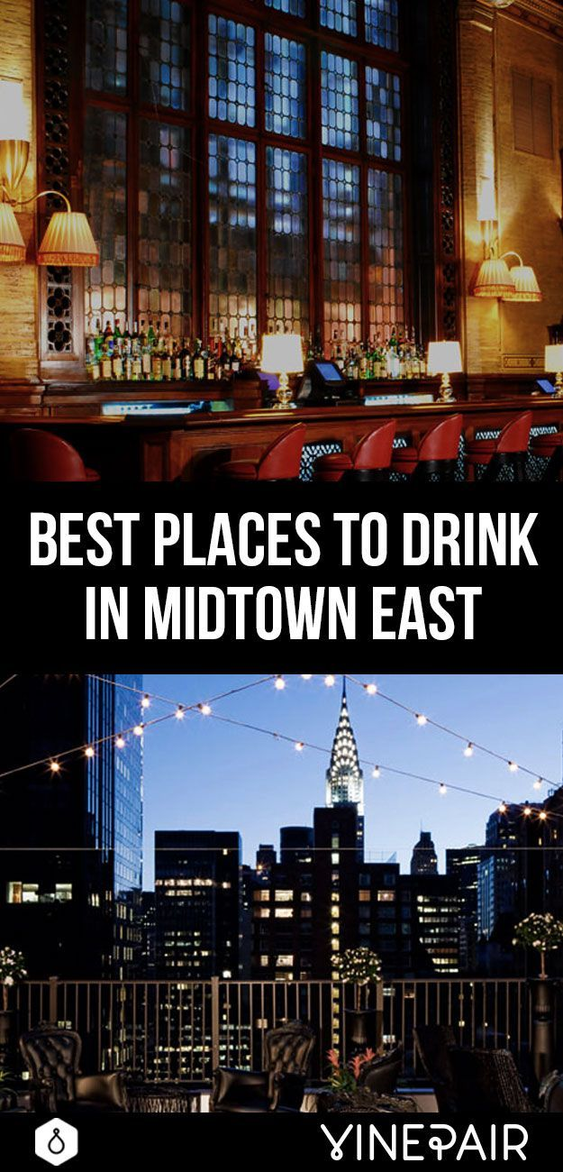 Do you work in Midtown? If you do, Congratulations, you work in one of the toughest places in Manhattan for afterwork drinks. These eight bars are perfect after-work happy hour destinations.