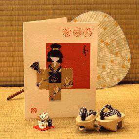 Kimono paper dolls