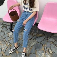 Mihoshop Ulzzang Korea Women Fashion Clothing 2017 chic all-match new Preppy straight hole slim denim pants //FREE Shipping Worldwide //