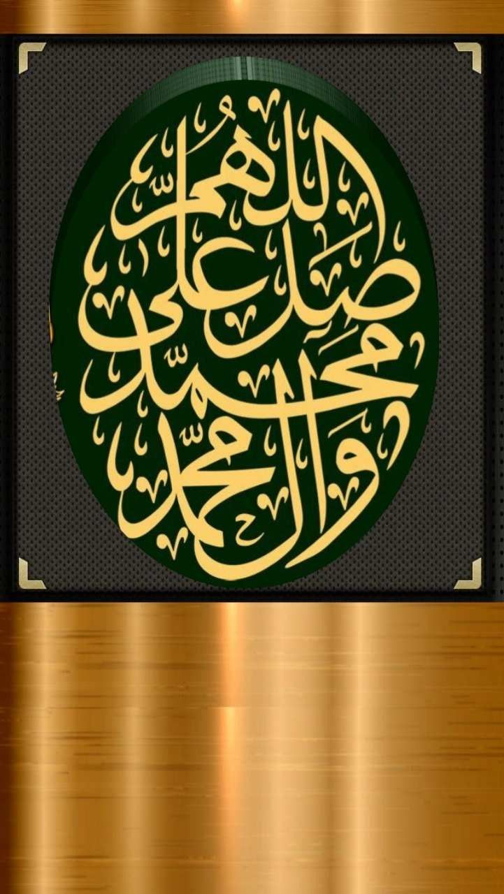 Pin By Ma Seli On Islamic Smartphone Wallpaper Islamic Art Calligraphy Islam Facts Love Message For Him