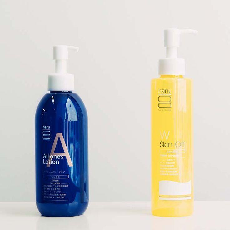 あの人気洗顔料をあなたに!特別キャンペーン!|haruオンラインショップ
