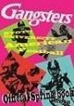 京都大学 GANGSTERS Spring Book ¥800