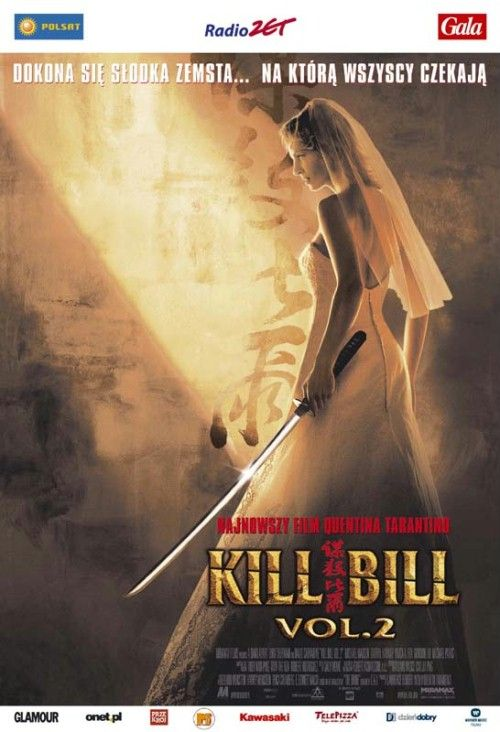 Kill Bill 2 / Kill Bill: Vol. 2
