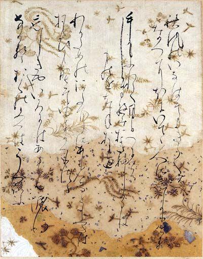 a poem by Ki no Tsurayuki, c.872-945, from the Sanjurokunin Kashu