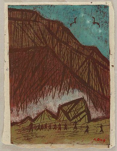 Tadashige Ono 1909-1990 - Volcanic Crater - artelino Art Auctions.