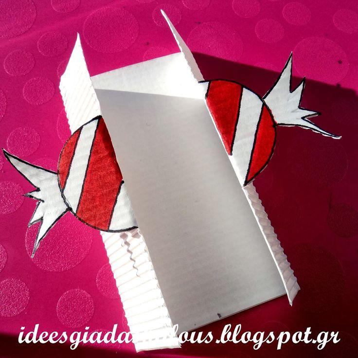 Ιδεες για δασκαλους: Χριστουγεννιάτικες καρτούλες με πατρόν!