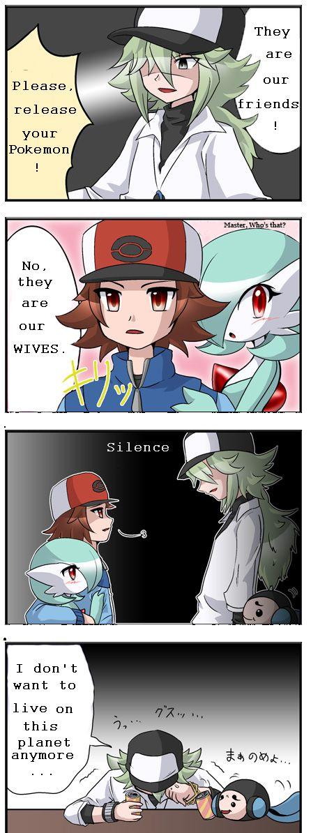Pokémon Waifu