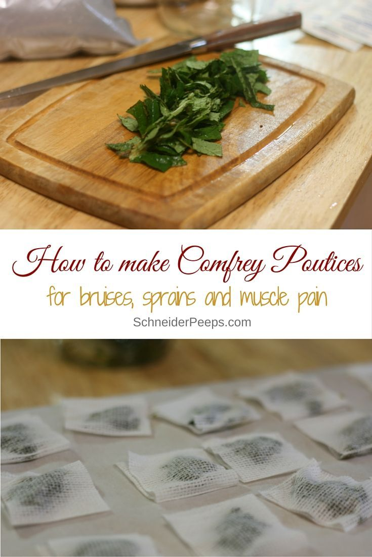 Comfrey is a wonderful wound healer. It's great for bruises, sprains, inflammation, fractures and muscle aches. Learn how to make a comfrey poultice to keep on hand for when you need it.