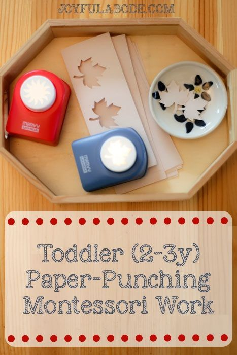 Montessori Toddler Paper Punching Activity - great for strengthening preschoolers' fingers for writing skills. Awesome for homeschool or for summer educational projects.