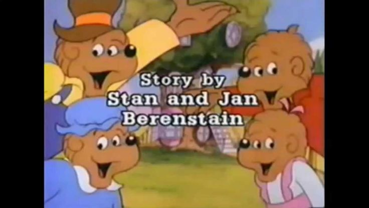 Proof Of The Mandela Effect In Action, Berenstein / Berenstain Bears - My actual physical book cover has changed! Something is changing the past. Life is But a Dream....