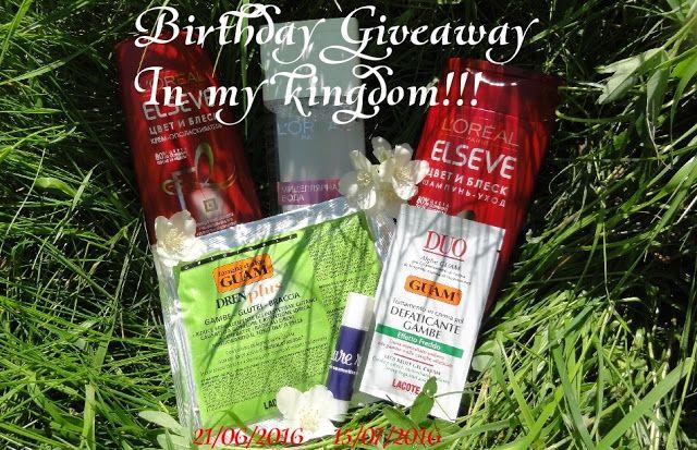 Birthday Giveaway In my kingdom!!! | My kingdom