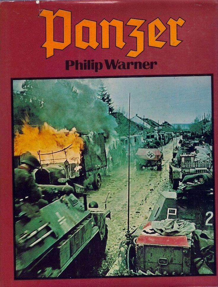 PANZER unit history german army operation barbarossa hermann goering blitzkrieg