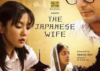 Directed by Aparna Sen Screenplay by Aparna Sen Story by Kunal Basu Starring Rahul Bose, Raima Sen