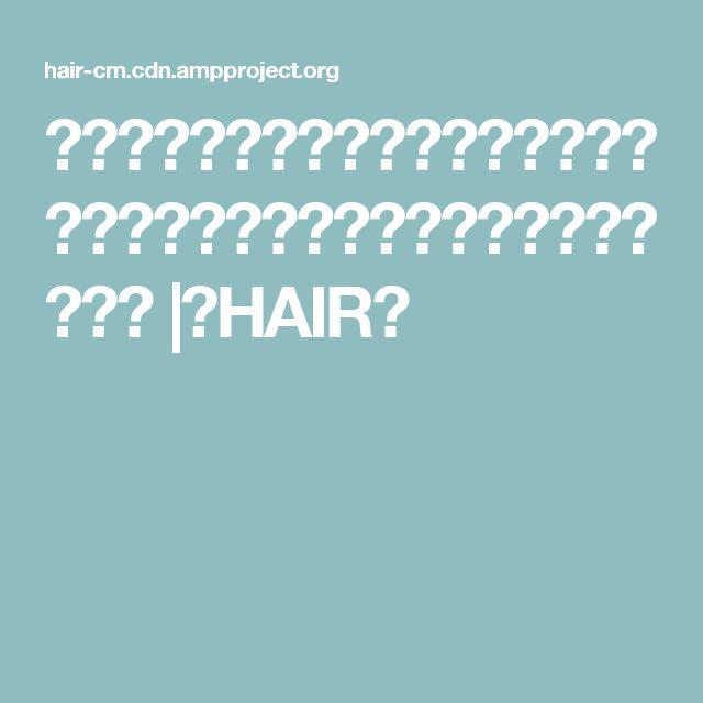 くるりんぱで超簡単ヘアアレンジまとめ♡ロング・ミディアム・ボブなどのやり方 |【HAIR】