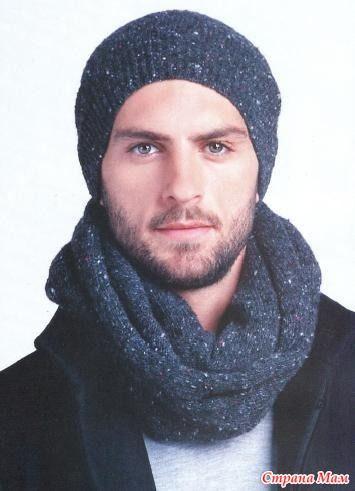 Модный мужской вязаный комплект, выполненный спицами: шапка бини шарф-снуд. Шапка связана лицевой гладью и резинкой 1 на 1. Вязаный снуд выполнен чулочной вязкой.