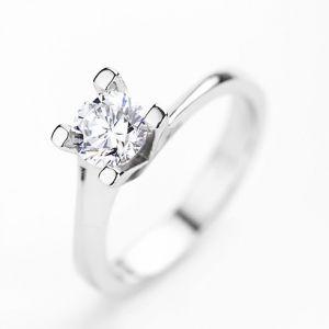Inel de logodna cu diamant CORIOLAN DR102
