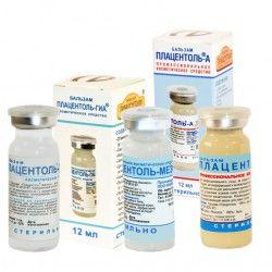 Профессиональные биосыворотки  «Плацентоль»